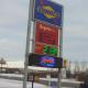 cheapgas-6c8f13596c0c2c80151ef8420dba96405e11fcc7