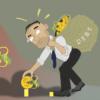 Debt-Debt-And-More-Debt-Public-Domain-460x327-20f2d7878a516b4e3b45afada6b04d2204ee4f45