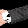 Trick-card-up-sleave-d0bfa94f1994671cd5a078c2a872080d85b0f495